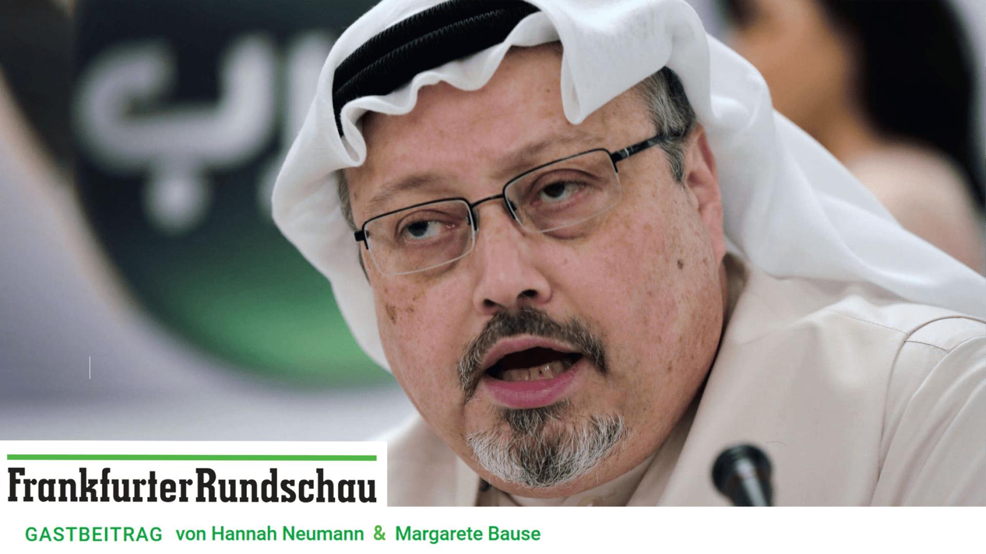 Warum die EU einen Sanktionsmechanismus für Menschenrechte braucht - Mein Gastbeitrag in der Frankfurter Rundschau